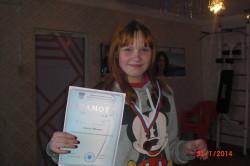 Всероссийские спортивные соревнования школьников